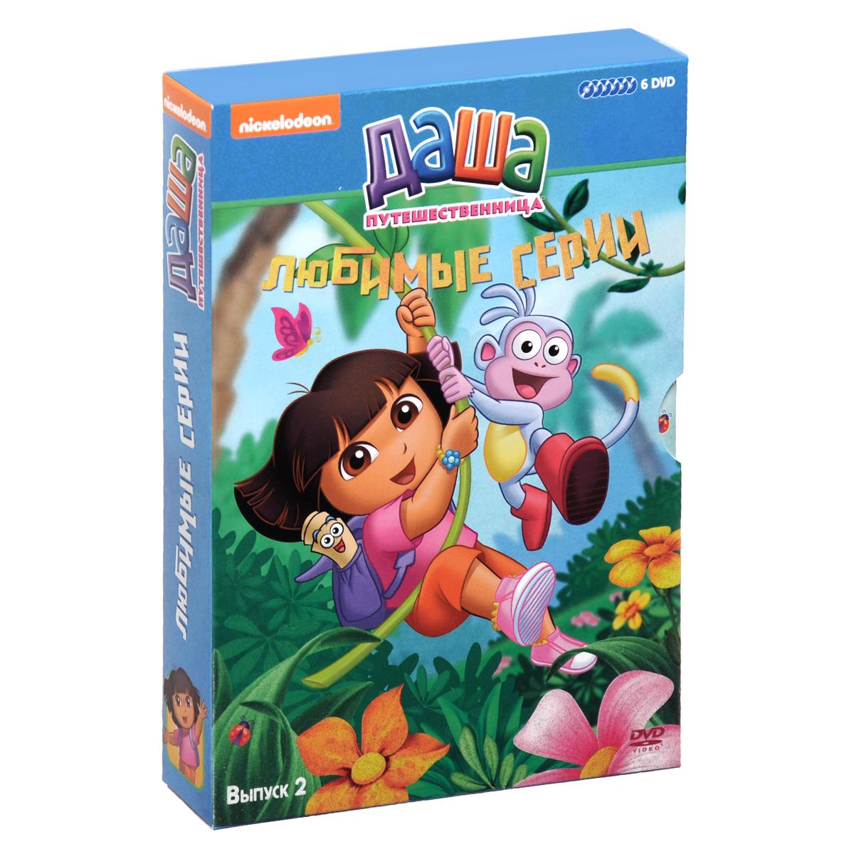 Даша-путешественница: Любимые серии: Выпуск 2 (6 DVD) самые любимые мультики выпуск 2