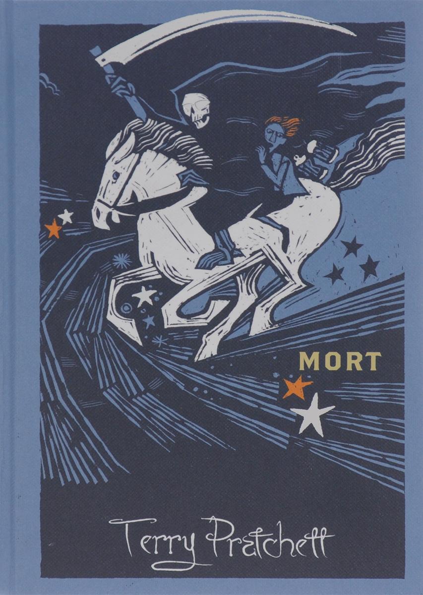 Mort hunter е warriors omen of the stars 1 the fourth apprentice