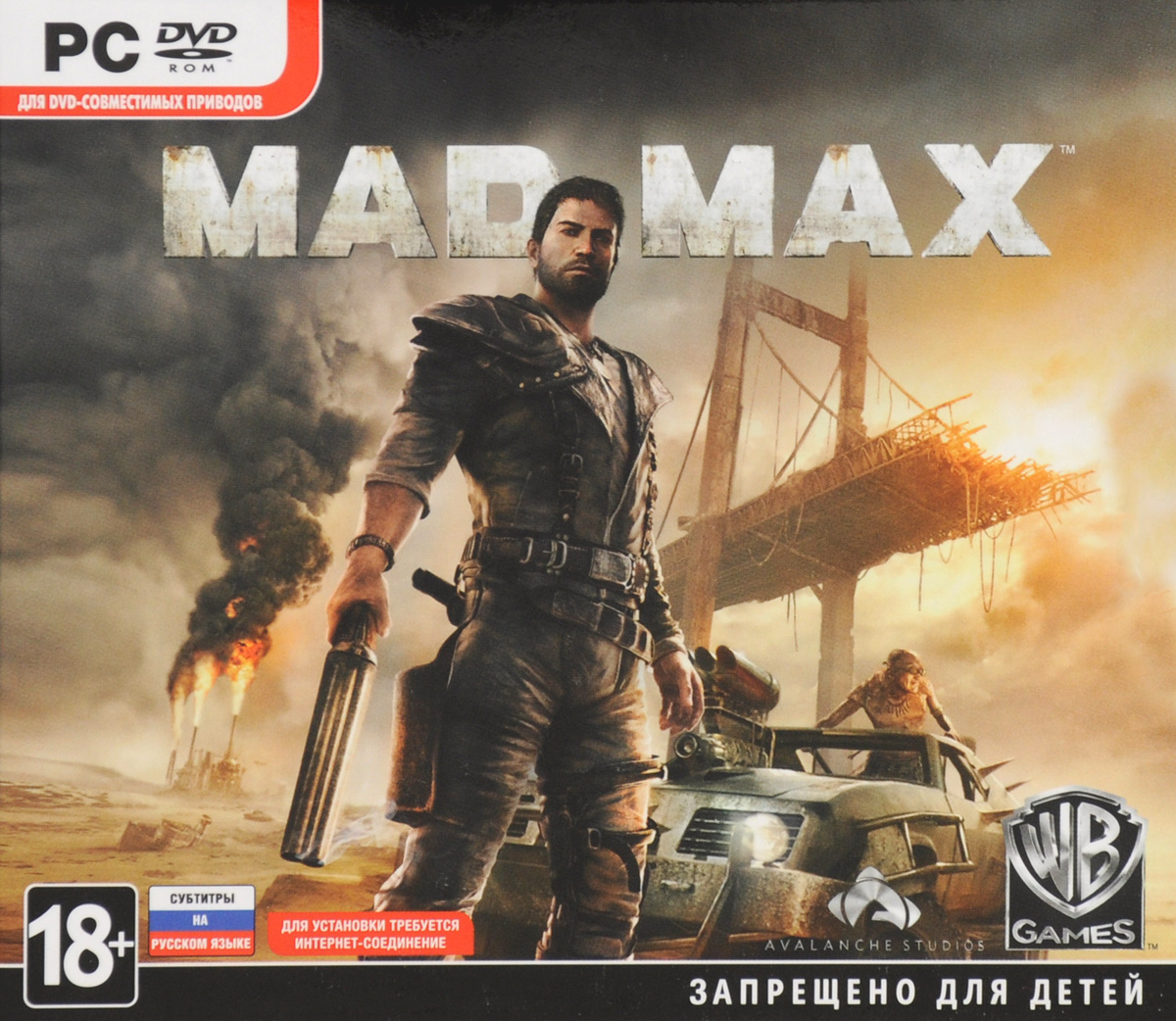 Mad Max (4 DVD) куплю журналы за рулем
