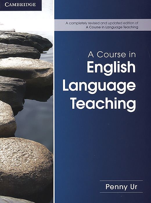 A Course in English Language Teaching drivas g education learning training in a digital society teachers resource book книга для учителя
