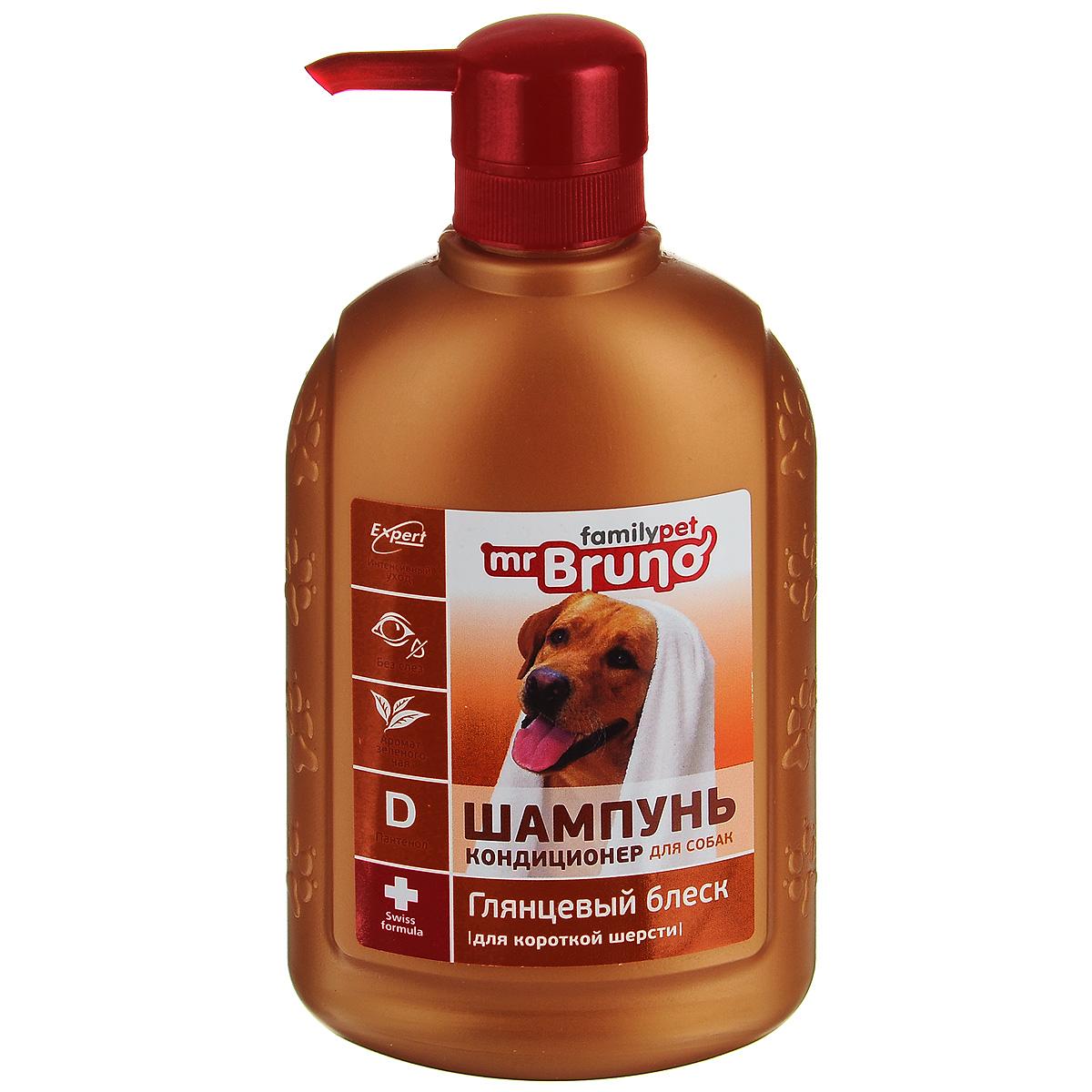 Шампунь-кондиционер для собак Mr. Bruno Глянцевый блеск, для короткой шерсти, 350 мл mr bruno mr bruno ошейник репеллентный для собак 75 см зеленый