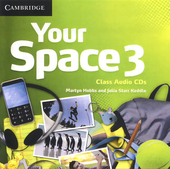 Your Space 3: Class Audio CDs (аудиокурс на 3 CD) cosmic level b1 class cds аудиокурс на 2 cd