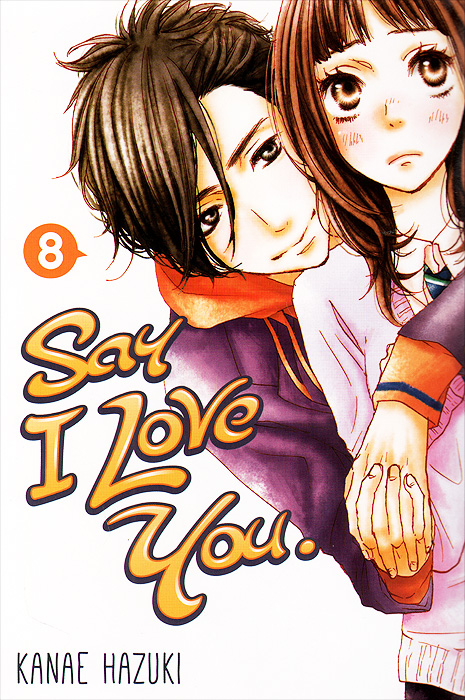 Say I Love You: Volume 8