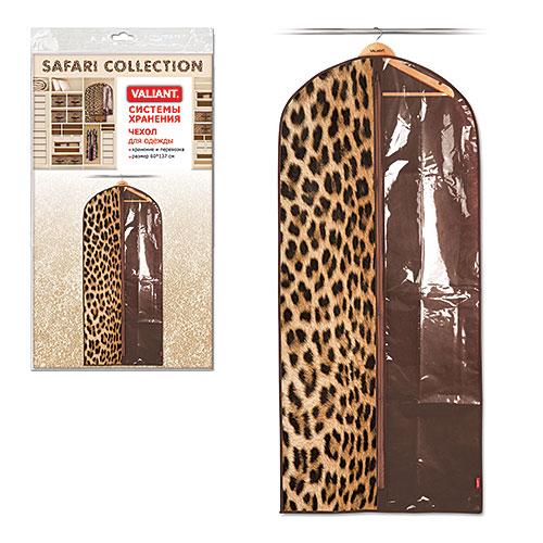 Чехол для одежды Valiant Леопард, 60 х 137 смLC006Чехол для одежды Valiant Леопард изготовлен из высококачественного нетканого материала (спанбонда), который обеспечивает естественную вентиляцию, позволяя воздуху проникать внутрь, но не пропускает пыль. Чехол очень удобен в использовании. Специальная прозрачная вставка позволяет видеть содержимое чехла, не открывая его. Чехол легко открывается и закрывается застежкой-молнией. Идеально подойдет для транспортировки и хранения одежды. Яркий дерзкий леопардовый принт погружает в атмосферу африканских приключений и сафари, это принт, который никогда не выйдет из моды. Такой дизайн придется по вкусу ценительницам эстетичного хранения. Системы хранения в едином дизайне сделают вашу гардеробную красивой и невероятно стильной.