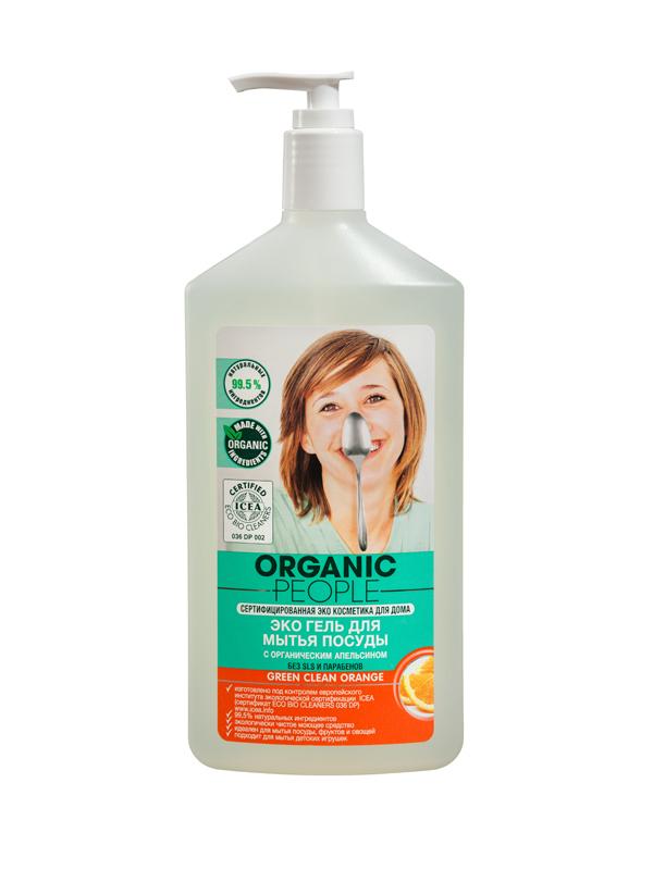 Эко-гель для мытья посуды Organic People, апельсин, 500 мл