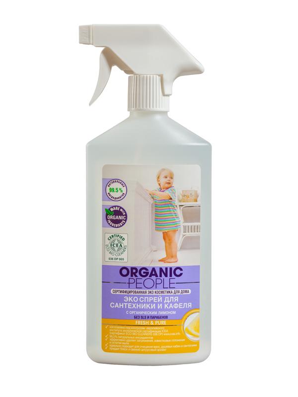 """Спрей для сантехники и кафеля """"Organic  People"""" - это эффективное, безопасное и простое  в применении экологически чистое средство для  очищения сантехники и кафеля, которое сделает  Ваш дом по-настоящему чистым и свежим.  Содержит 99,5% натуральных компонентов и  обогащено органическим маслом лимона.  Удаляет загрязнения, известковые отложения и  остатки мыла. Идеальное решение для  ежедневной уборки в ванной комнате. В отличие  от большинства моющих средств не раздражает  дыхательные пути и содержит опасных  химических веществ.    Состав: Вода, 5%: неионногенный ПАВ, лимонная  кислота, молочная кислота, растительный  глицерин, гидроксид натрия, ксантановая  камедь,органическое эфирное масло лимона,  органический экстракт ангелики, органический  дистиллят шалфея.   Товар сертифицирован."""