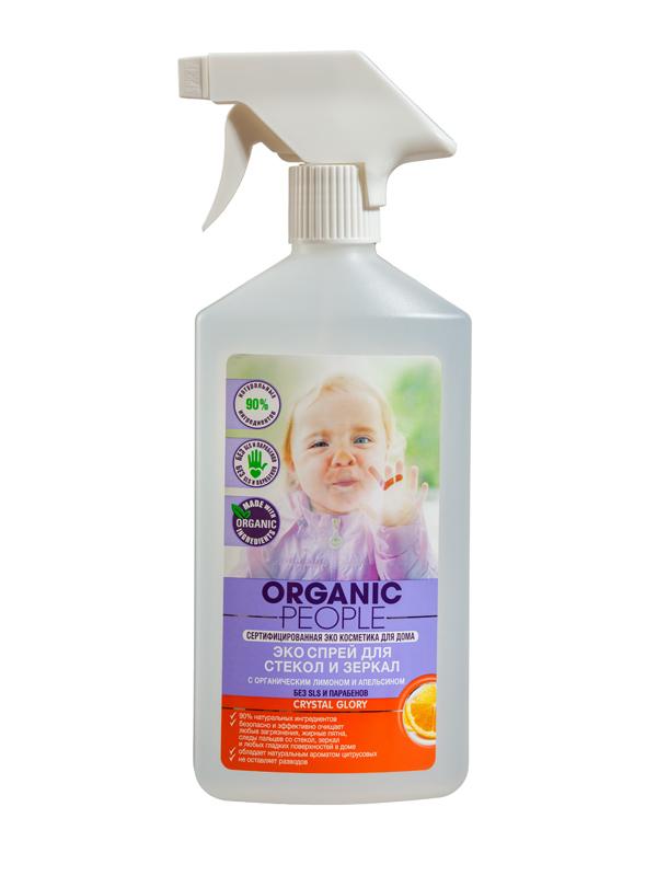 Спрей-эко для стекол и зеркал Organic People, с органическим лимоном и апельсином, 500 мл071-4-1615Безопасное и простое в применении средство для очищения стекол, зеркал и любых гладких поверхностей в доме. Содержит 90% натуральных компонентов, обогащено органическими экстрактами лимона и апельсина, которые являются природными антисептиками и наполняют комнату приятным, цитрусовым ароматом. Устраняет различные загрязнения, жирные пятна и следы пальцев, не оставляя разводов. В отличие от большинства моющих средств не раздражает дыхательные пути и не содержит опасных химических веществ.Состав: Purified Water, 5-15% - Isopropyl Alcohol, 5% - Non-ionic Surfactant, Polyquartenium - 95, Citric Acid, Parfum, Organic Citrus Medica Limonum (Lemon) Fruit Extract (органический экстракт лимона), Organic Citrus Aurantium Dulcis (Orange) Fruit Extract (органический экстракт апельсина), Organic Salvia Officinalis Leaf Extract (органический экстракт шалфея), Organic Centaurea Cyanus Flower Water (органическая васильковая вода), Kathon.Товар сертифицирован.Как выбрать качественную бытовую химию, безопасную для природы и людей. Статья OZON Гид