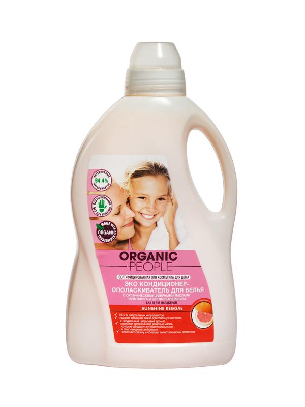 Кондиционер-ополаскиватель Эко для белья Organic People, с органическими эфирными маслами грейпфрута и цветков апельсина, 1,5 л071-4-1707Это удивительно бережная и нежная забота о белье и вашем здоровье. Содержит 94,4% натуральных компонентов и обогащен ценными органическими эфирными маслами грейпфрута и цветков апельсина, которые придают белью натуральный цитрусовый аромат и сохраняют свежесть белья на долгое время. Обладают увлажняющими, смягчающими и антибактериальными свойствами. Облегчает глажку и обладает антистатическим эффектом. В отличие от классической бытовой химии не оказывает вредного воздействия на кожу и не содержит опасных химических веществ.Состав: Purified Water, 5-15% - Cationic Surfactant, Organic Citrus Aurantium Amara (Bitter Orange) Flower Oil (органическое эфирное масло цветков апельсина), Organic Citrus Paradisi (Grapefruit) Peel Oil (органическое эфирное масло грейпфрута), Organic Aloe Barbadensis Leaf Extract (органический экстракт алоэ вера), Organic Angelica Archangelica Root Extract (органический экстракт ангелики), Kathon.Товар сертифицирован.