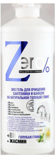 """Чистящее средство для сантехники и кафеля """"Zero""""   предназначено для удаления грязи с поверхности   ванн, раковин, унитазов, кранов, газовых и   электрических плит. До блеска отмывает   застарелые,   жирные пятна. Имеет освежающий аромат жасмина.  Состав: Вода очищенная, менее 5% муравьиная   кислота,лимонная кислота, неионогенный ПАВ,   поваренная соль, голубая глина, эфирное масло   жасмина, органическое эфирное масло лимона,   органическое масло шиповника, эфирное масло   чайного дерева, парфюмерная композиция,   линалооп.    Как выбрать качественную бытовую химию, безопасную для природы и людей. Статья OZON Гид"""