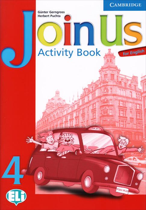 Join Us for English 4: Activity Book коллектив авторов english love stories