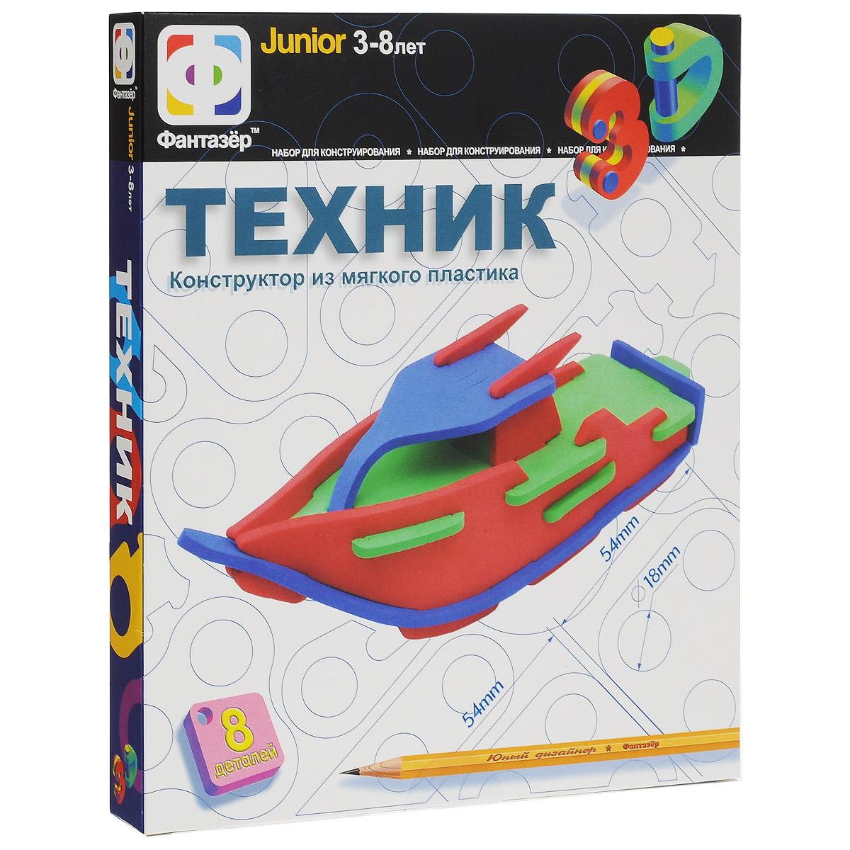 Фантазер Мягкий конструктор 3D Катер гефест маркет