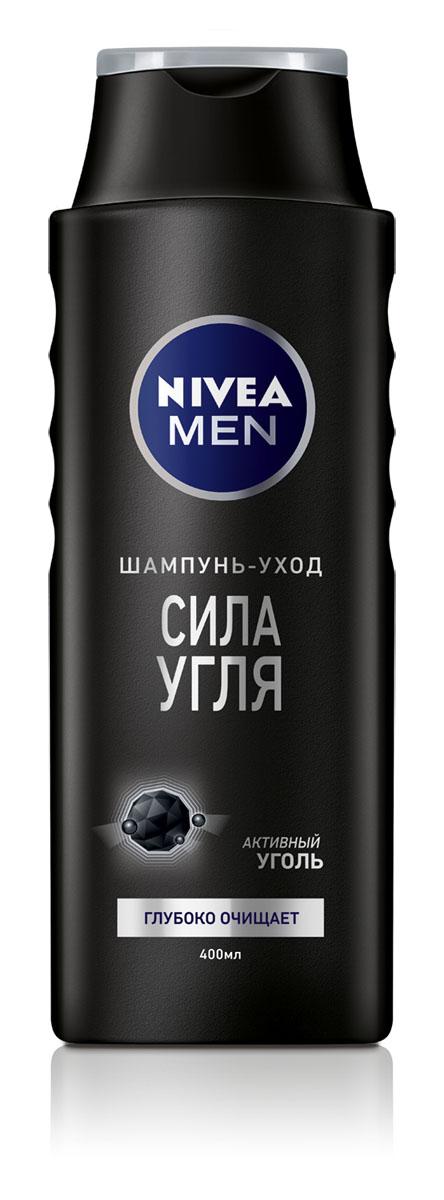 NIVEA Шампунь Сила угля 400 мл10038549•Шампунь СИЛА УГЛЯ от NIVEA MEN с активным углем 250 мл, 400 мл глубоко очищает волосы и кожу головы и придает ощущение свежести.Как это работаетФормула шампуня с Активным Углем действует сразу в двух направлениях: •работает как магнит, притягивая и эффективно удаляя любые виды загрязнений; •заботится о коже головы и волосах, придавая им ухоженный и красивый вид Подходит для ежедневного применения.