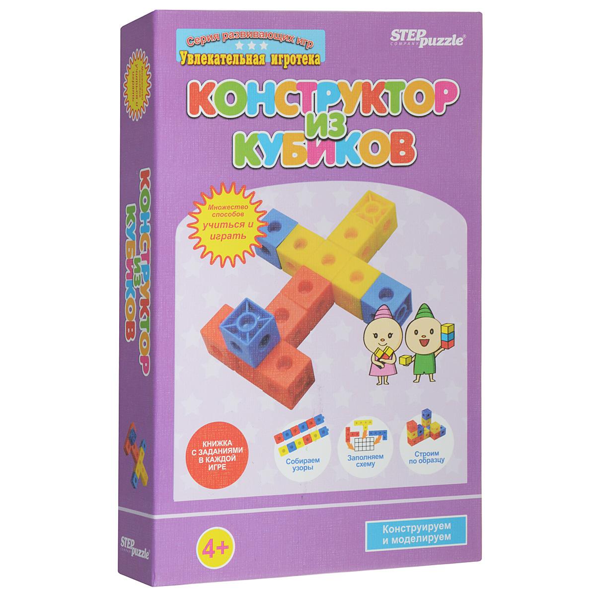 Step Puzzle Развивающая игра Конструктор их кубиков пазл step puzzle развивающие паззлы союзмультфильм путешествие в мир добра в асс 76064