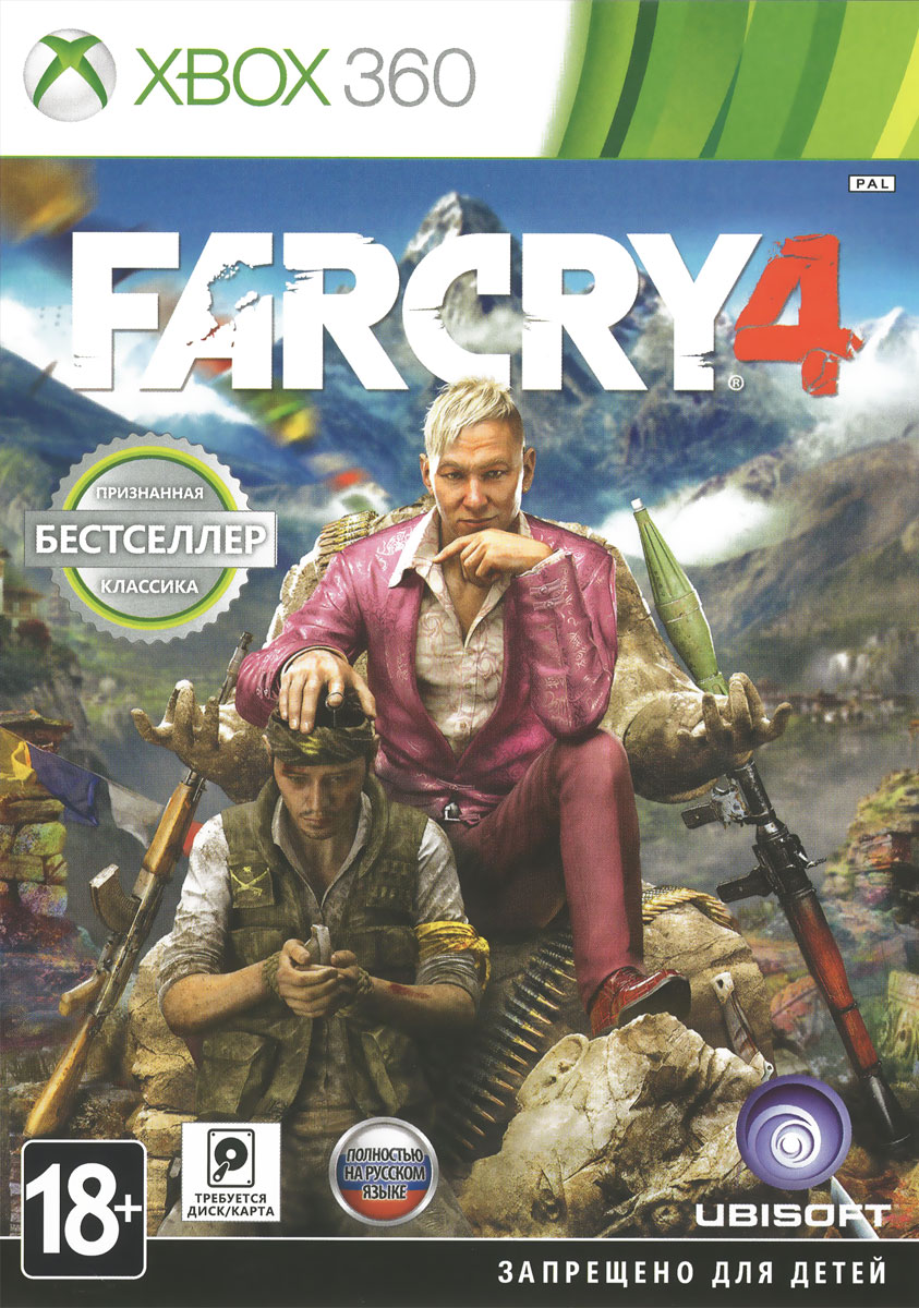 Far Cry 4. Classics (Xbox 360)