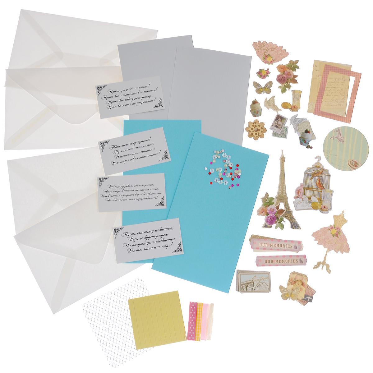 Набор для создания открыток Белоснежка
