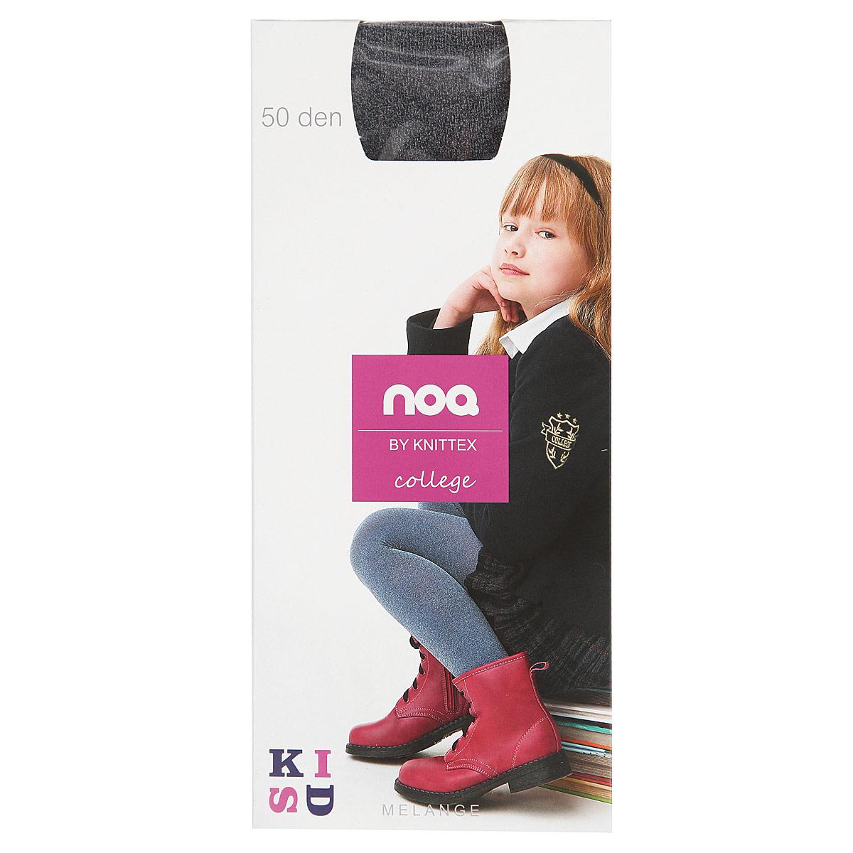 Колготки для девочки Knittex Noo College, цвет: серый меланж. RDZCOLLEGE_3. Размер 116/122, 6-7 летRDZCOLLEGE_3Классические детские колготки Knittex Noo College изготовлены специально для девочек.Чрезвычайно мягкие и эластичные колготки имеют широкую резинку и комфортные плоские швы. Теплые и прочные, эти колготки равномерно облегают ножки, не сдавливая и не доставляя дискомфорта. Эластичные швы и мягкая резинка на поясе не позволят колготам сползать и при этом не будут стеснять движений. Входящие в состав ткани полиамид и эластан предотвращают растяжение и деформацию после стирки. Однотонная расцветка позволит сочетать эти колготки с любыми нарядами маленькой модницы.Классические колготки - это идеальное решение на каждый день для прогулки, школы, яслей или садика. Такие колготки станут великолепным дополнением к гардеробу вашей красавицы.