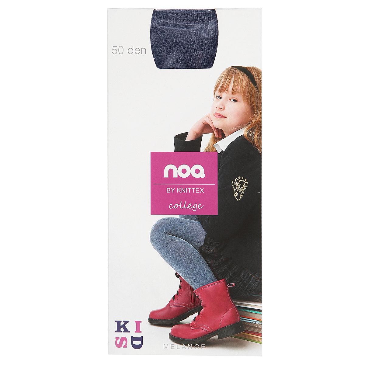 Колготки для девочки Knittex Noo College, цвет: синий меланж. RDZCOLLEGE_1. Размер 152/158, 14-15 летRDZCOLLEGE_1Классические детские колготки Knittex Noo College изготовлены специально для девочек.Чрезвычайно мягкие и эластичные колготки имеют широкую резинку и комфортные плоские швы. Теплые и прочные, эти колготки равномерно облегают ножки, не сдавливая и не доставляя дискомфорта. Эластичные швы и мягкая резинка на поясе не позволят колготам сползать и при этом не будут стеснять движений. Входящие в состав ткани полиамид и эластан предотвращают растяжение и деформацию после стирки. Однотонная расцветка позволит сочетать эти колготки с любыми нарядами маленькой модницы.Классические колготки - это идеальное решение на каждый день для прогулки, школы, яслей или садика. Такие колготки станут великолепным дополнением к гардеробу вашей красавицы.