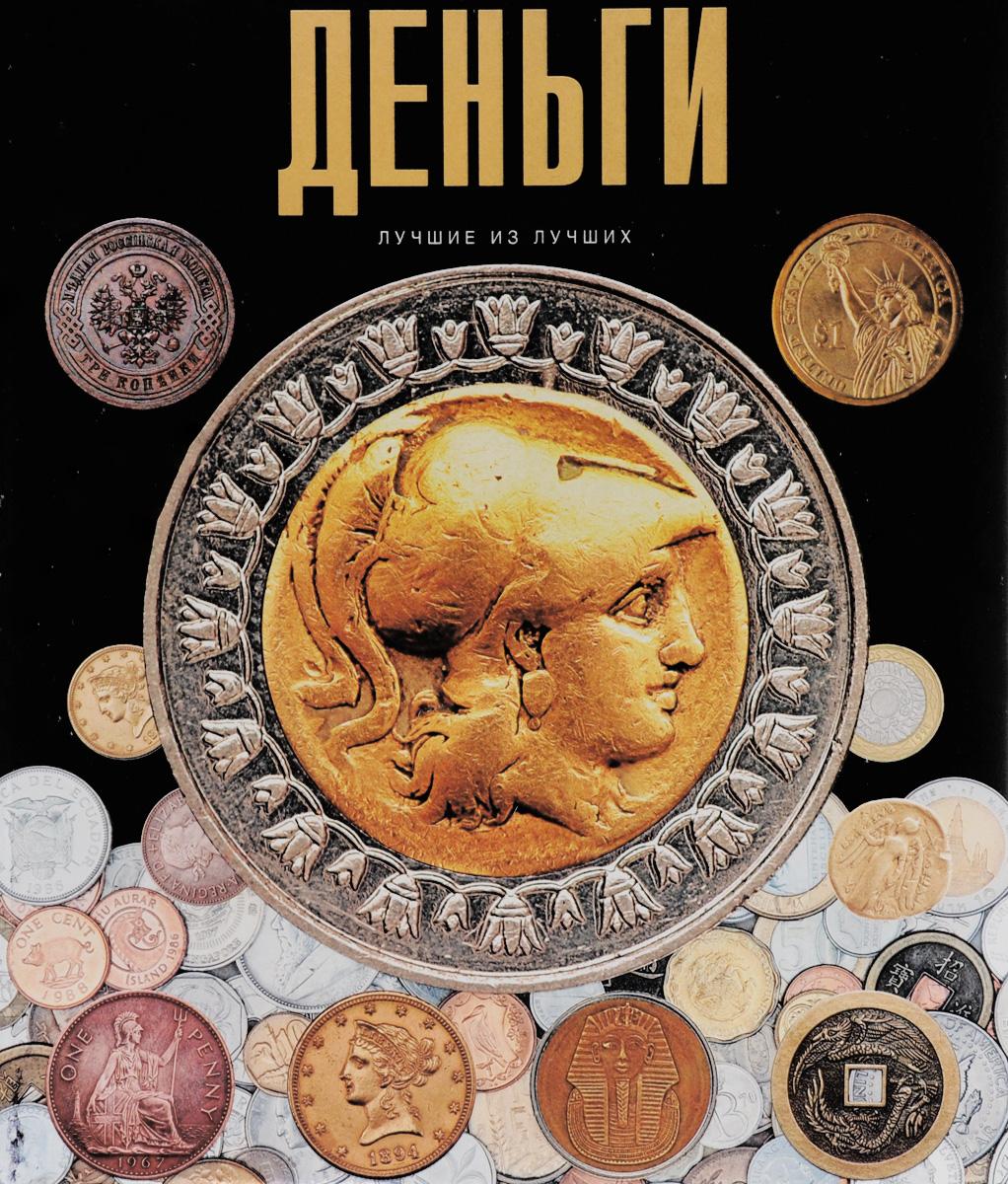 Деньги все мандалы мира шаблоны для рисования и расшифровка тайных символов