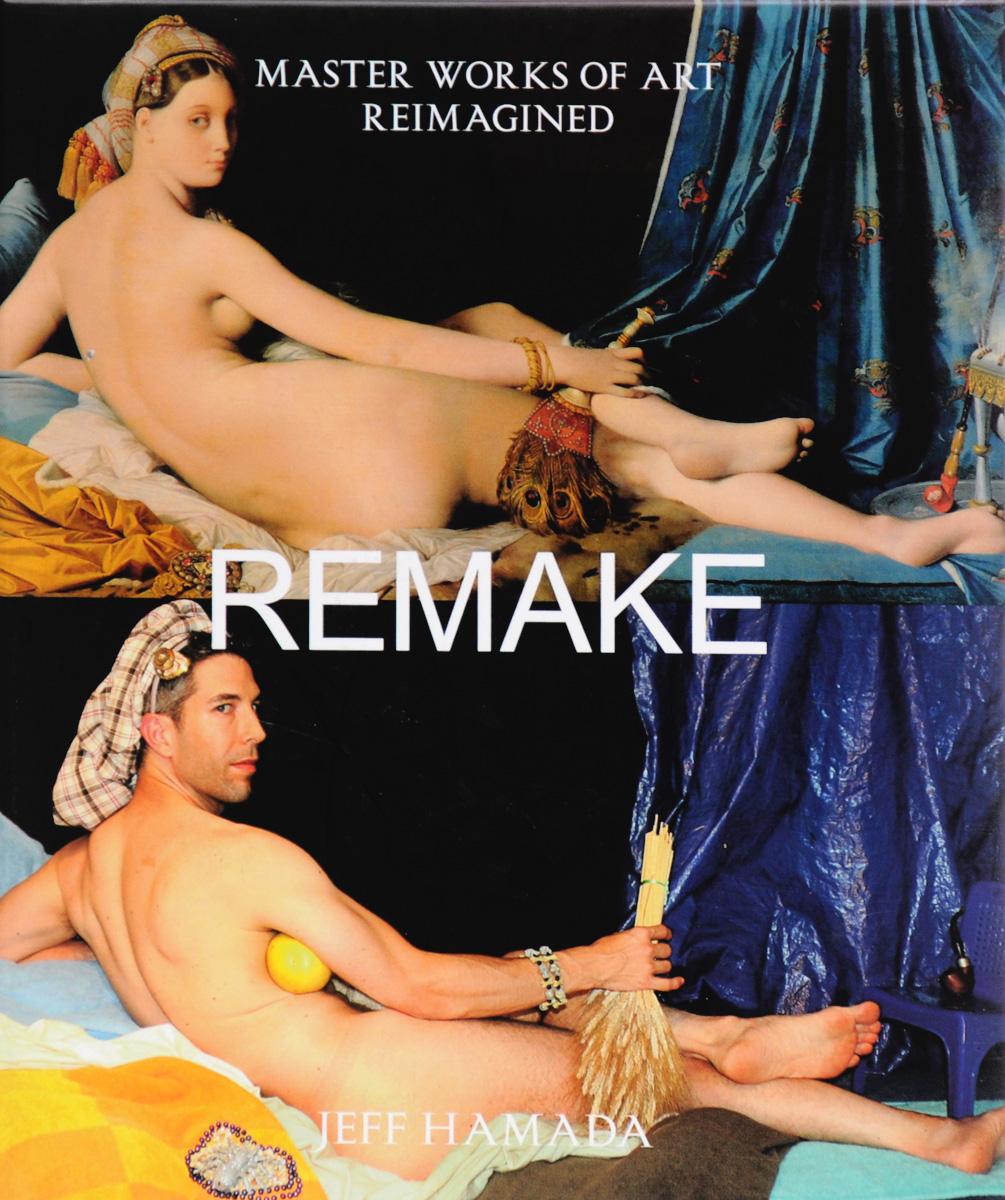 Remake: Master Works of Art Reimagined the art of battlefield 1