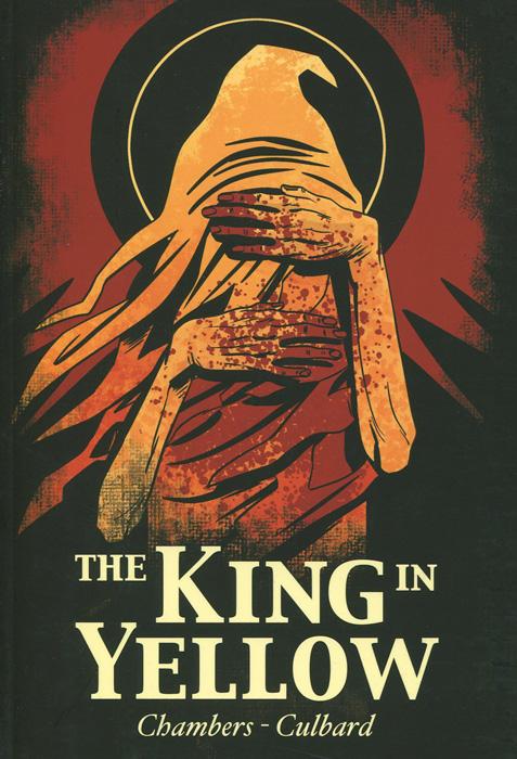 The King in Yellow neil barrett футболка