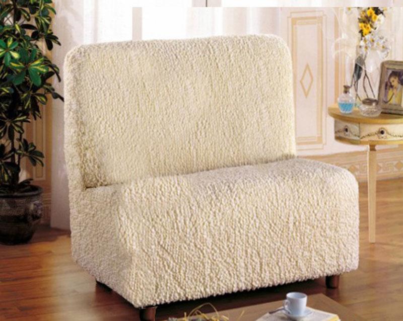 Чехол на кресло Еврочехол Модерн, без подлокотников, цвет: шампань, 60-90 см1/1-5Чехол на кресло Еврочехол Модерн выполнен из 60% хлопка, 35% полиэстера, 5% эластана. Благодаря прочности ткани этот чехол для мебели станет идеальным решением защиты мебели для владельцев домашних животных. Кроме того, натуральный состав ткани гипоаллергенен, а потому безопасен для малышей или людей пожилого возраста. Такой чехол обогатит интерьер вашего дома. Чехол на кресло Еврочехол Модерн актуален для таких стилевых решений, как скандинавский, лофт, английский, эко-стиль, Нью-йоркский. Мягкая ткань из высокопрочного хлопка обеспечит вашему креслу достойную защиту от воздействий, а современный стиль подарит ежедневную радость от обновленной обстановки в доме. Растяжимость чехла по спинке: 60-90 см.