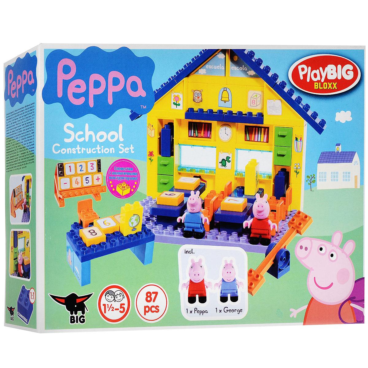Play Big Конструктор Peppa Pig Школа конструктор big игровая площадка peppa pig 57076