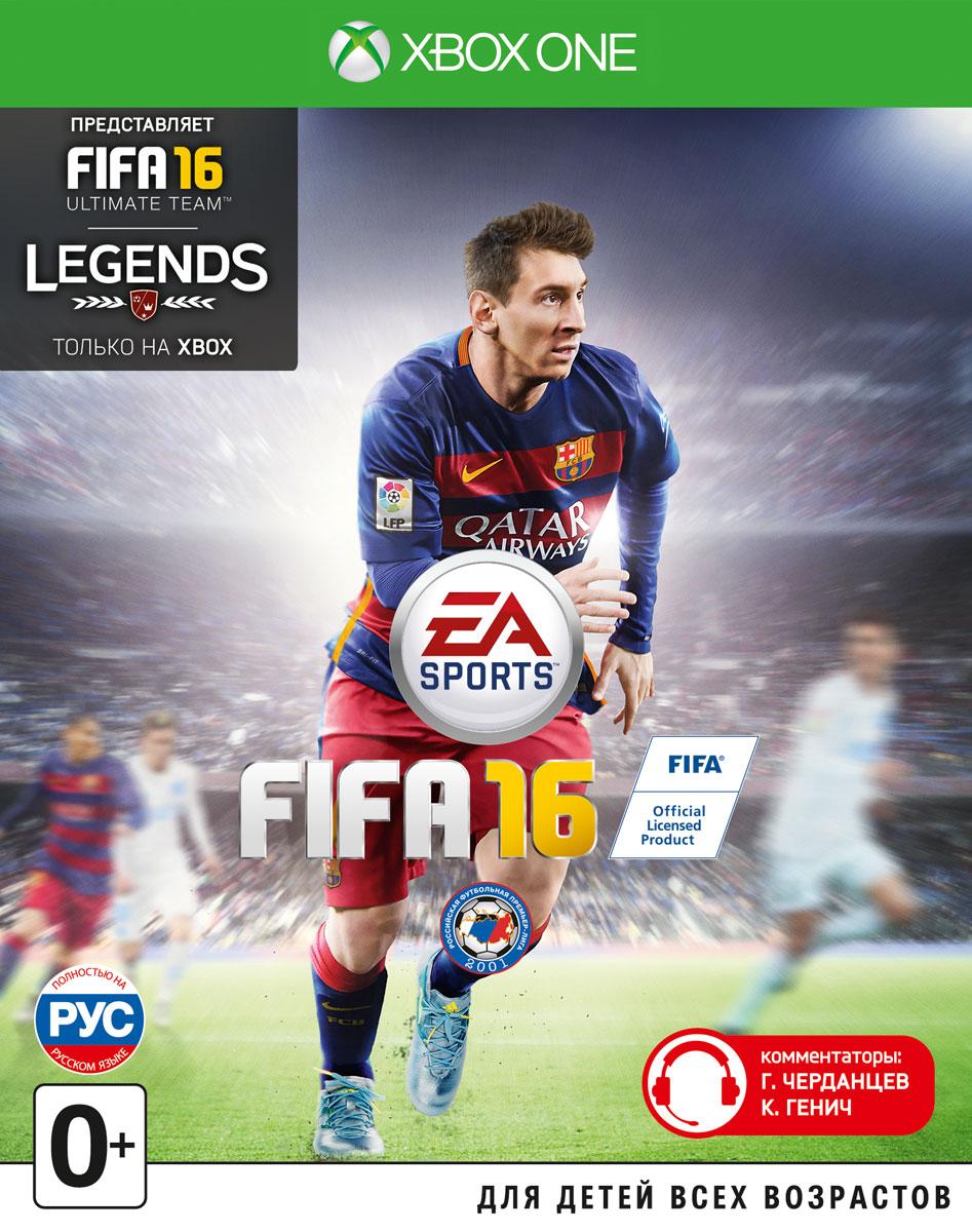 FIFA 16 (Xbox One), EA Canada