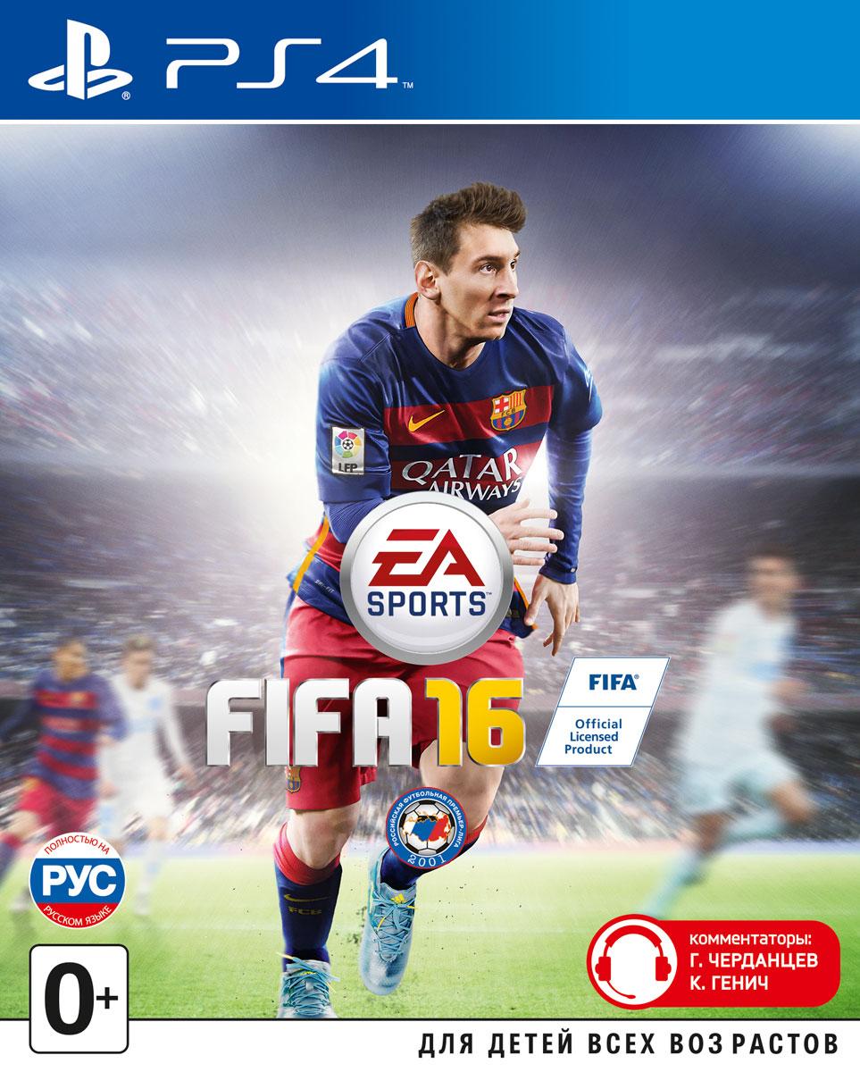 FIFA 16 (PS4), EA Canada