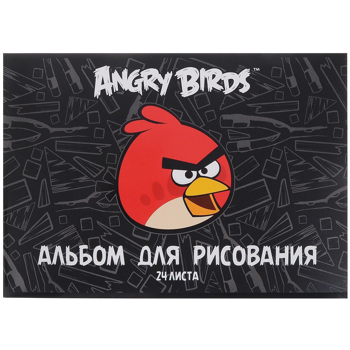 Альбом для рисования Angry Birds, 24 листа. 24А4вмB_1040224А4вмB_10402Альбом для рисования Angry Birds с ярким изображением любимого мультипликационного героя на обложке будет радовать и вдохновлять юных художников на творческий процесс. Бумага альбома отличается высокой прочностью. Обложка выполнена из мелованного картона. Крепление - скрепки. Рисование позволяет развивать творческие способности, кроме того, это увлекательный досуг.Рекомендуемый возраст: 6+.