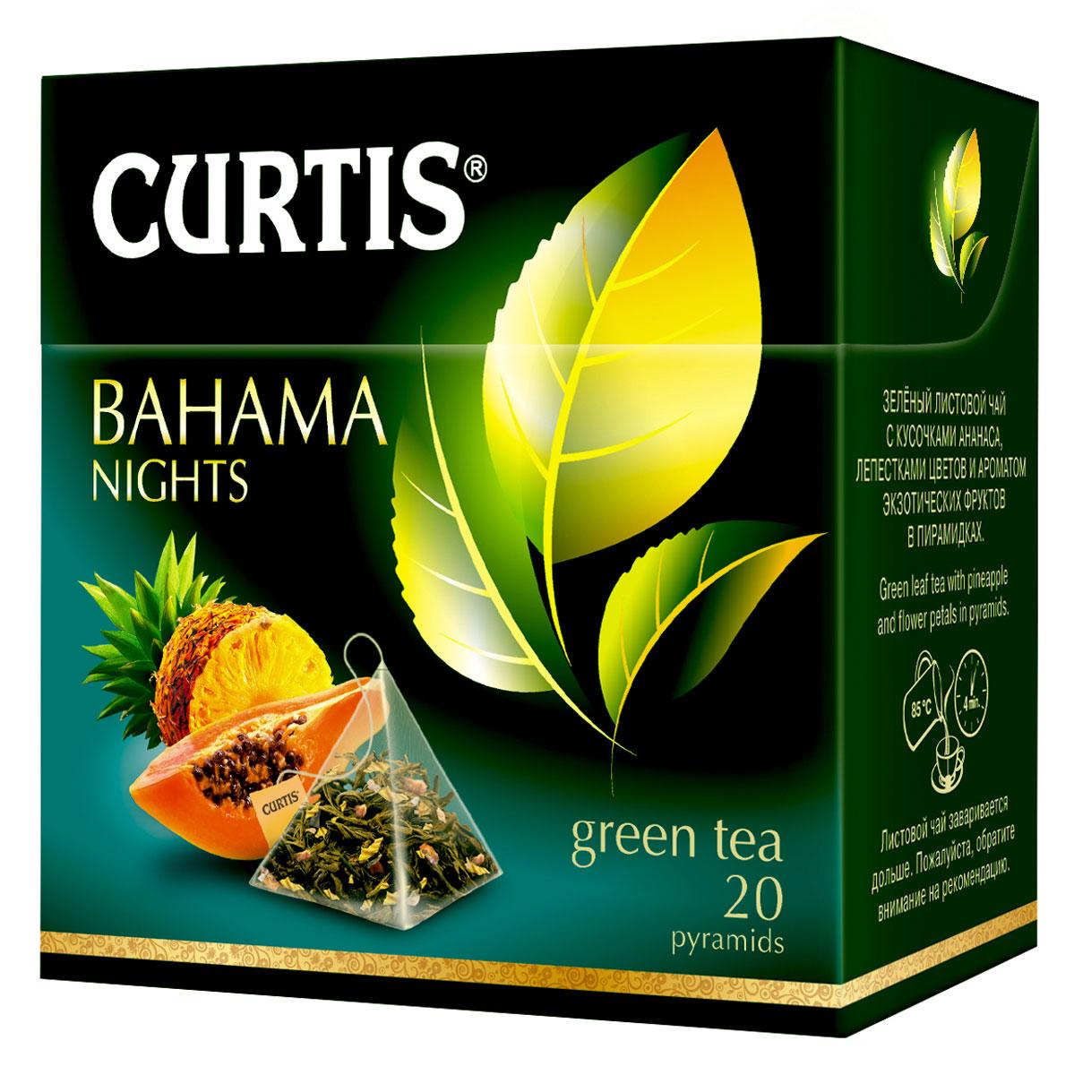 Curtis Bahama Nights зеленый чай в пакетиках, 20 шт512461Curtis Bahama Nights - зелёный листовой чай с кусочками ананаса, лепестками цветов и ароматом экзотических фруктов в пирамидках.