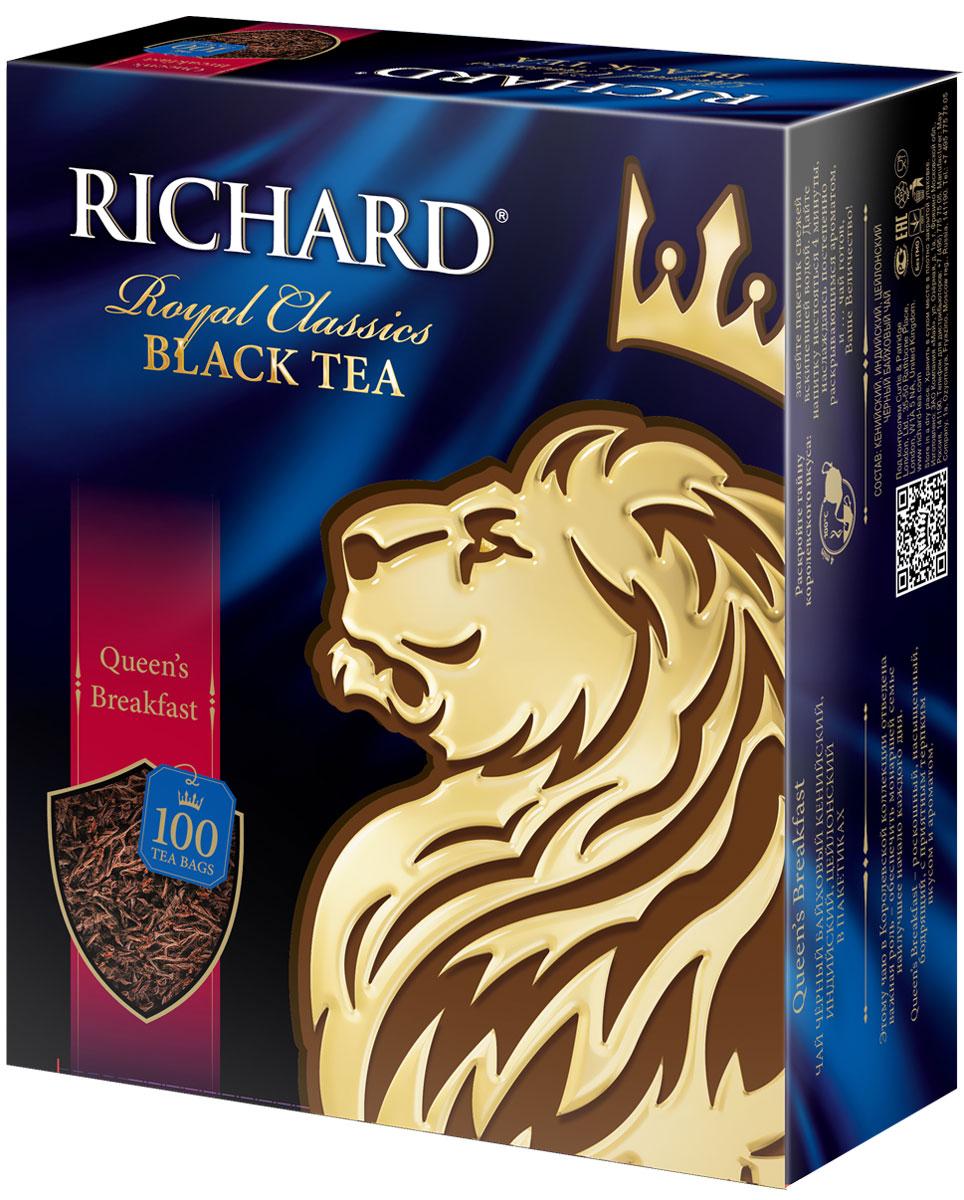Richard Queen's Breakfast черный чай в пакетиках, 100 шт принцесса канди цейлон черный чай в пакетиках 100 шт