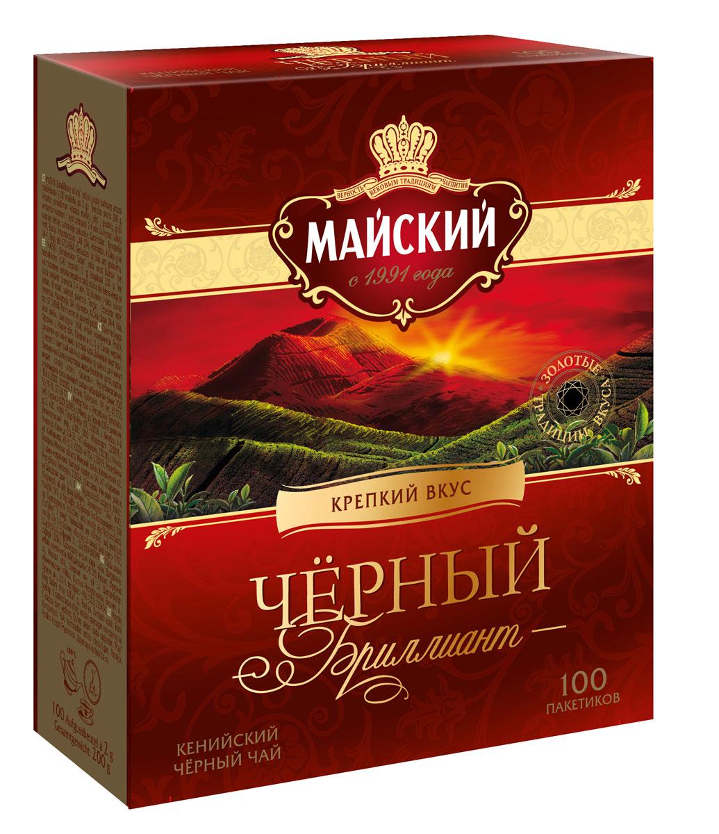 Майский Черный Бриллиант черный чай в пакетиках, 100 шт куплю дом в поселке майский белгородский район