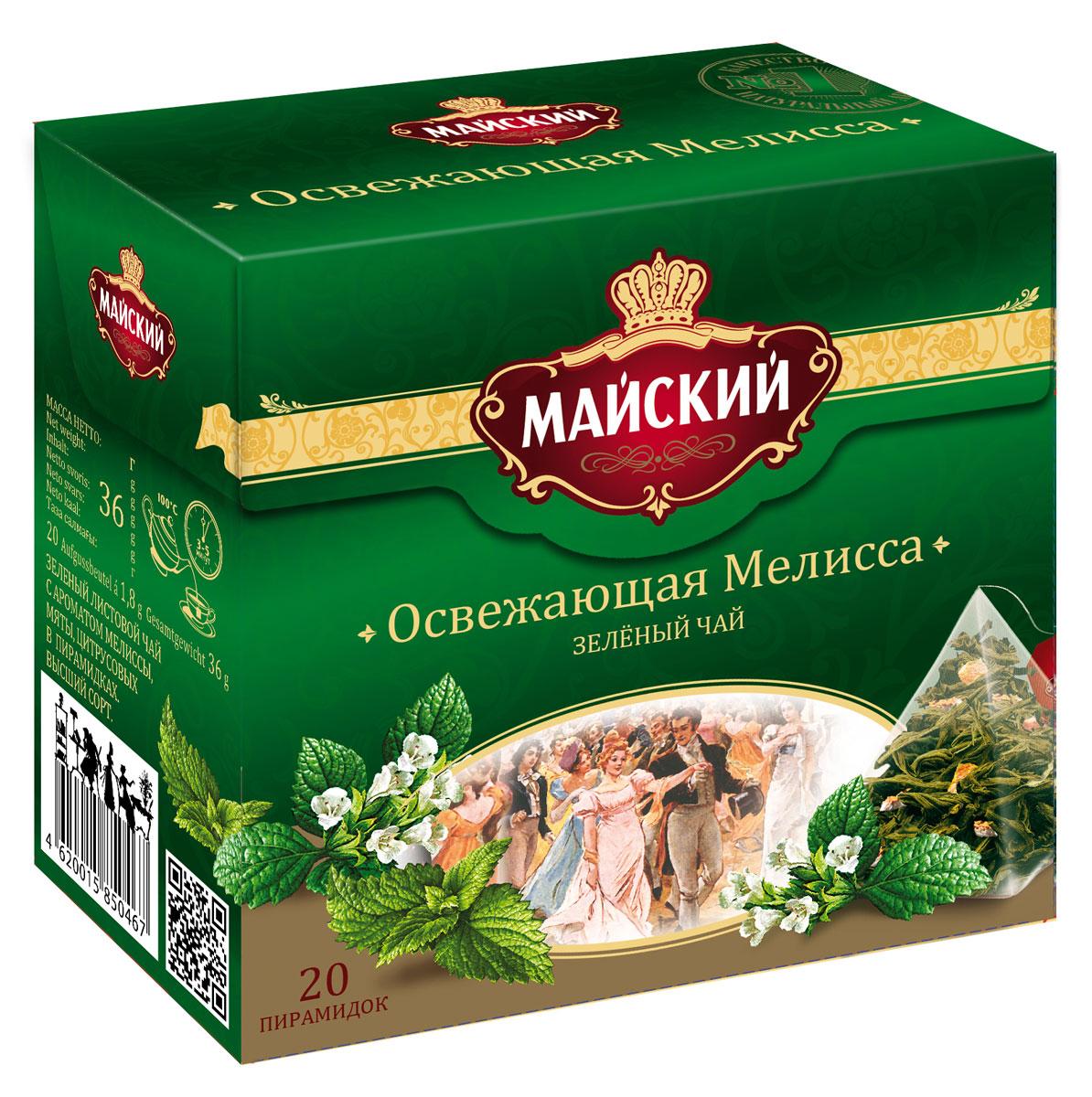 Майский Освежающая Мелисса зеленый чай в пирамидках, 20 шт майский лесные ягоды черный чай в пирамидках 20 шт
