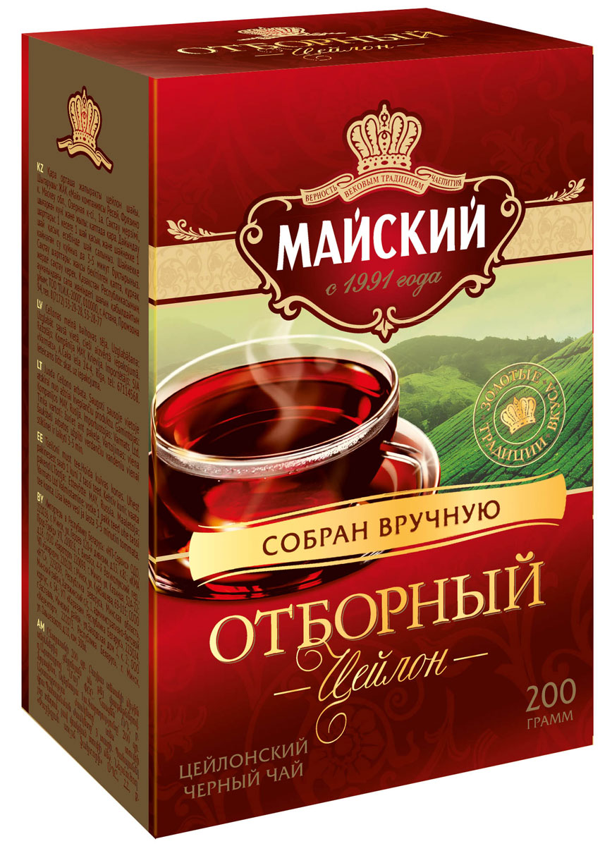 Майский Отборный черный листовой чай, 200 г майский дачная коллекция мята малина черный листовой чай с натуральными добавками 80 г