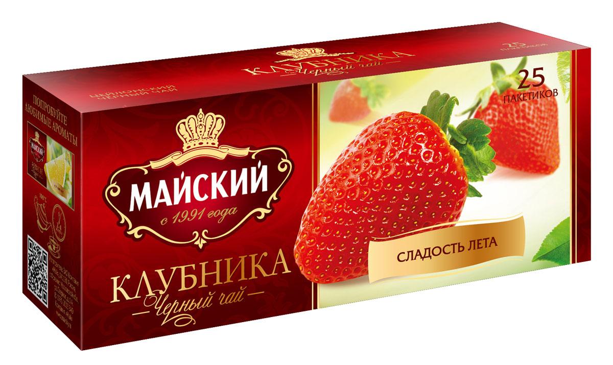 Майский Клубника черный ароматизированный чай в пакетиках, 25 шт майский отборный черный чай в пакетиках 25 шт