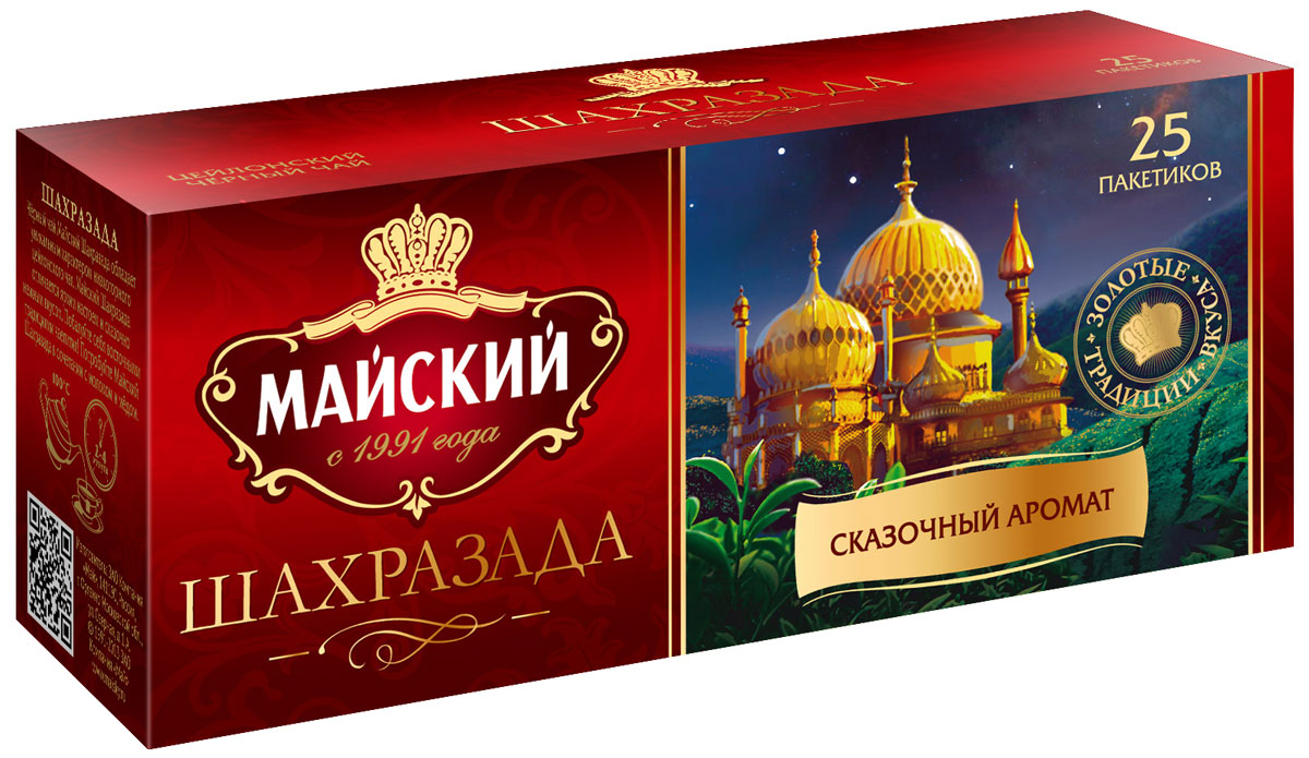Майский Шахразада черный чай в пакетиках, 25 шт kaffit com kft 01 средство для декальцинации 4 шт