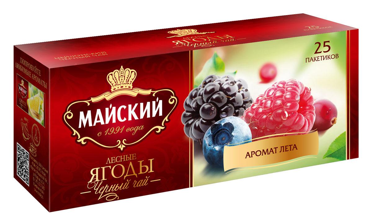 Майский Лесные ягоды черный ароматизированный чай в пакетиках, 25 шт майский коллекция изысканных вкусов чайное ассорти черный чай в пакетиках 30 шт