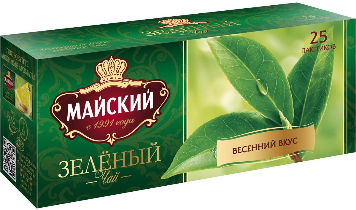 Майский Зеленый зеленый чай в пакетиках, 25 шт майский коллекция изысканных вкусов чайное ассорти черный чай в пакетиках 30 шт