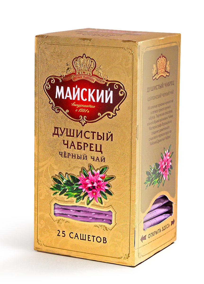 Майский Душистый Чабрец черный ароматизированный чай в пакетиках, 25 шт114301Майский Душистый Чабрец - это абсолютная гармония сочетания терпкого насыщенного вкуса черного чая и летнего пряного аромата чабреца.
