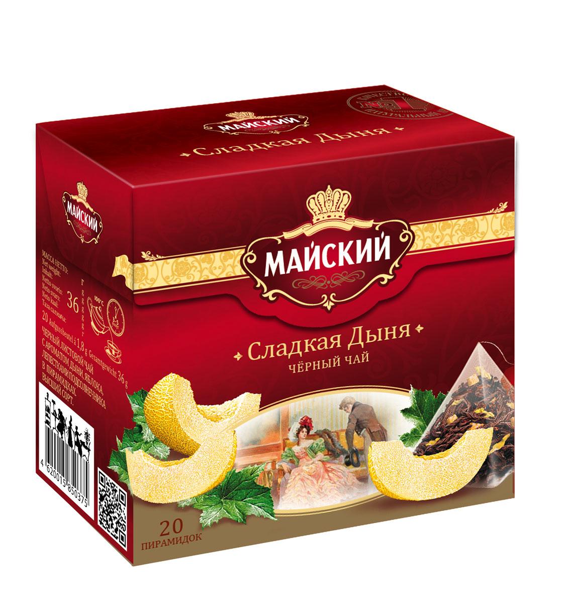 Майский Сладкая Дыня черный чай в пирамидках, 20 шт куплю дом в поселке майский белгородский район