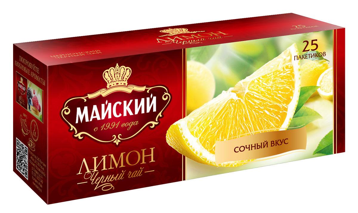 Майский Лимон черный ароматизированный чай в пакетиках, 25 шт майский клубника черный ароматизированный чай в пакетиках 25 шт