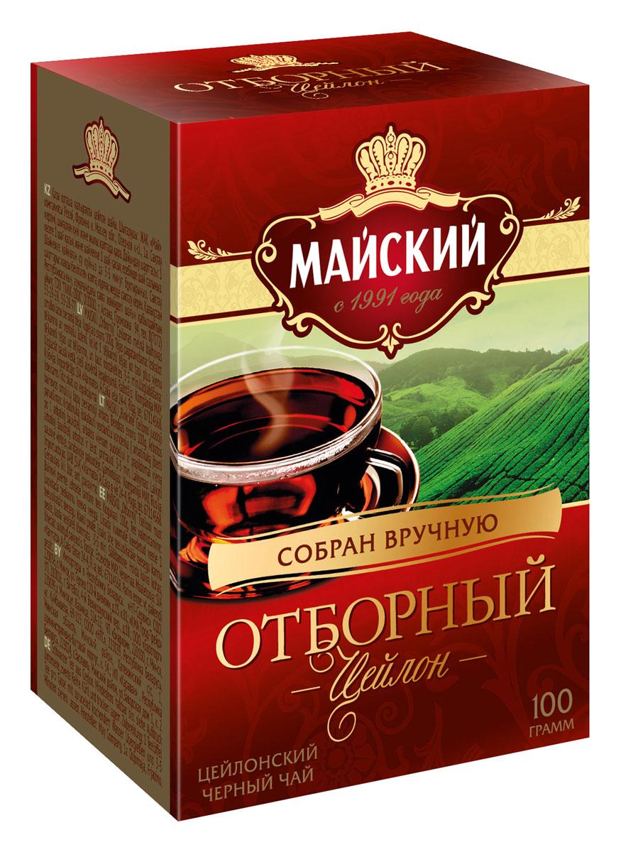 Майский Отборный черный листовой чай, 100 г113143Майский Отборный имеет насыщенный вкус черного цейлонского мелколистового чая. Это чай наивысшего качества., обладающий красивым красновато-янтарно настоем и ярко выраженным ароматом.