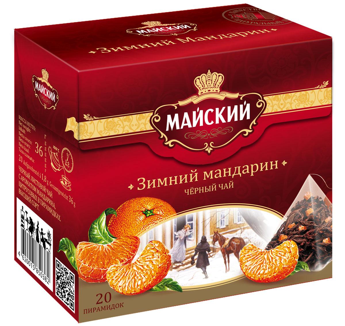 Майский Зимний Мандарин черный чай в пирамидках, 20 шт майский лесные ягоды черный чай в пирамидках 20 шт