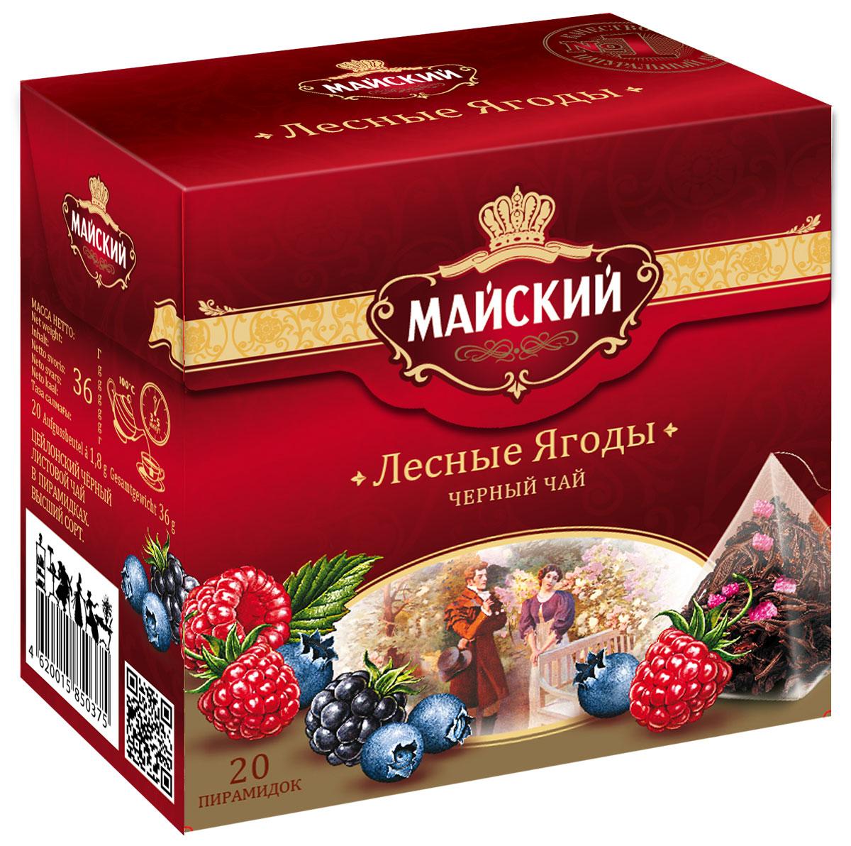 Майский Лесные ягоды черный чай в пирамидках, 20 шт чай черный ароматизированный майский лесные ягоды 25 пакетиков