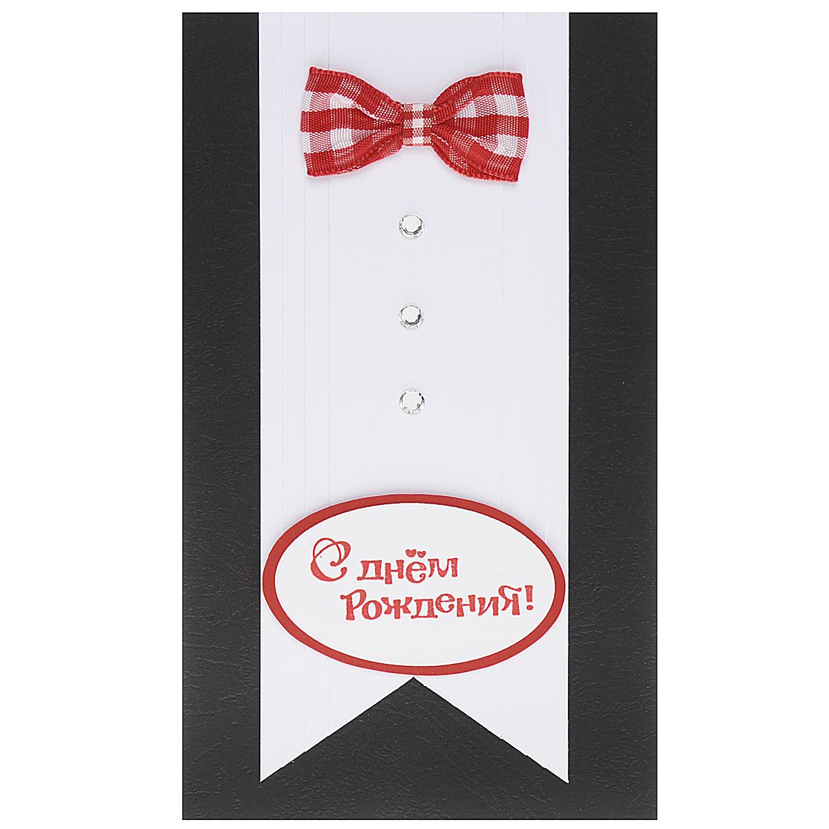 Открытка-конверт С днем Рождения. Студия Тетя Роза. ОМ-0032ОМ-0032Открытка выполнена из высокохудожественного картона, украшена аппликацией в виде банта из ткани и стразами. Может стать как прекрасным дополнением к вашему подарку, так и самостоятельным подарком, так как открытка одновременно является и конвертом, в который вы можете вложить ваш денежный подарок или подарочный сертификат, или же просто написать ваши пожелания на вкладыше.Открытки ручной работы от студии Тетя Роза отличаются своим неповторимым и ярким стилем. Каждая уникальна и выполнена вручную мастерами студии. Открытка упакована в пакетик для сохранности. Обращаем ваше внимание на то, что открытка может незначительно отличаться от представленной на фото.