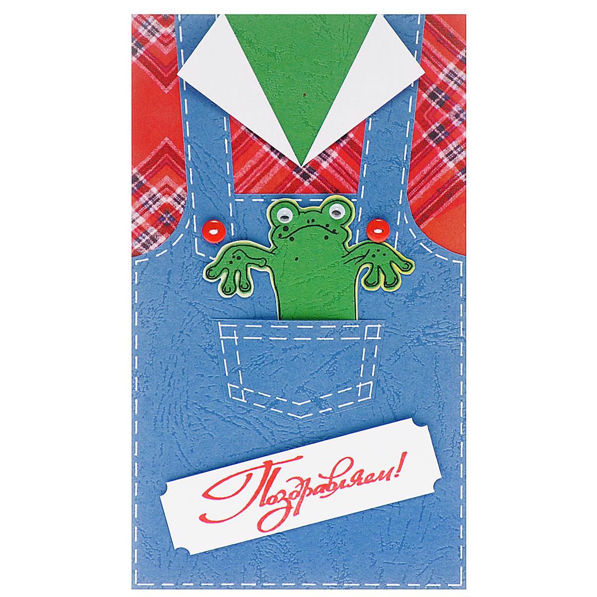 Открытка-конверт Поздравляем!. Студия Тетя Роза. ОД-0008ОД-0008Открытка выполнена из высокохудожественного картона, украшена аппликацией в виде лягушонка в кармане и двумя пуговицами. Может стать как прекрасным дополнением к вашему подарку, так и самостоятельным подарком, так как открытка одновременно является и конвертом, в который вы можете вложить ваш денежный подарок или подарочный сертификат, или же просто написать ваши пожелания на вкладыше.Открытки ручной работы от студии Тетя Роза отличаются своим неповторимым и ярким стилем. Каждая уникальна и выполнена вручную мастерами студии. Открытка упакована в пакетик для сохранности. Обращаем ваше внимание на то, что открытка может незначительно отличаться от представленной на фото.