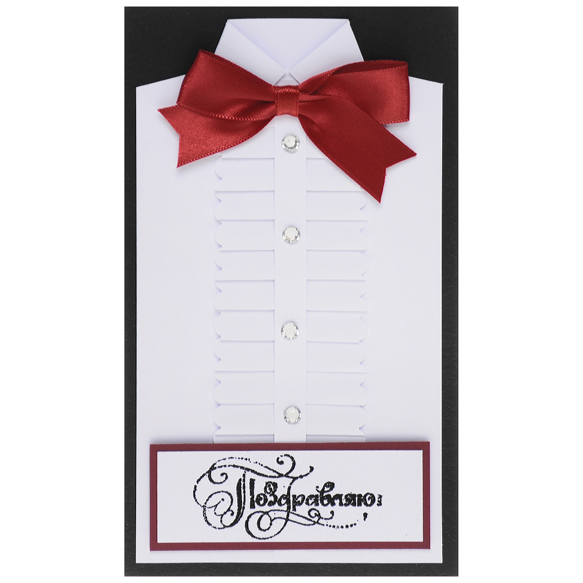 Открытка-конверт Поздравляю. Студия Тетя РозаОМ-0033Открытка выполнена из высокохудожественного картона, украшена яркой атласной лентой и аппликацией в виду жабо со стразами. Может стать как прекрасным дополнением к вашему подарку, так и самостоятельным подарком, так как открытка одновременно является и конвертом, в который вы можете вложить ваш денежный подарок или подарочный сертификат, или же просто написать ваши пожелания на вкладыше.Открытки ручной работы от студии Тетя Роза отличаются своим неповторимым и ярким стилем. Каждая уникальна и выполнена вручную мастерами студии. Открытка упакована в пакетик для сохранности. Обращаем ваше внимание на то, что открытка может незначительно отличаться от представленной на фото.