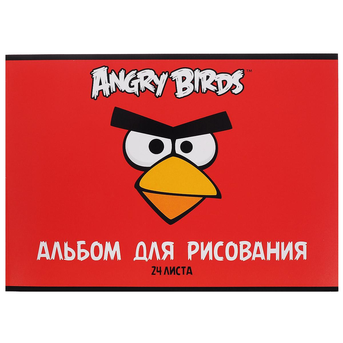 Альбом для рисования Angry Birds, 24 листа. 24А4вмB_1035324А4вмB_10353Альбом для рисования Angry Birds с ярким изображением любимого мультипликационного героя на обложке будет радовать и вдохновлять юных художников на творческий процесс. Бумага альбома отличается высокой прочностью. Обложка выполнена из мелованного картона. Крепление - скрепки. Рисование позволяет развивать творческие способности, кроме того, это увлекательный досуг.Рекомендуемый возраст: 6+.