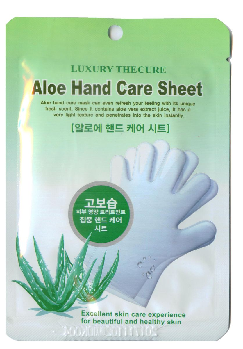 Arang Маска для рук с экстрактом алоэ, 2*8 мл014943Маска для рук с натуральным соком алоэ эффективно ухаживает за кожей рук, кутикулой и ногтями.Активные компоненты:Масла мяты и лаванды, экстракты розы, гамамелиса, розмарина, лаванды, шелковицы, листьев камелии японской интенсивно увлажняют и смягчают кожу рук, делая ее гладкой и шелковистой.Сок алоэ регенерирует, придает коже рук эластичность и упругость, защищает от вредных воздействий окружающей среды.Масло Ши смягчает кожу рук, заживляет мелкие трещинки, питает и увлажняет.