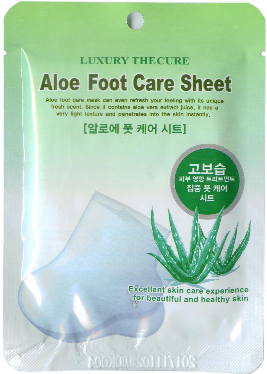 Arang Маска для ног с экстрактом алоэ, 2*8 мл